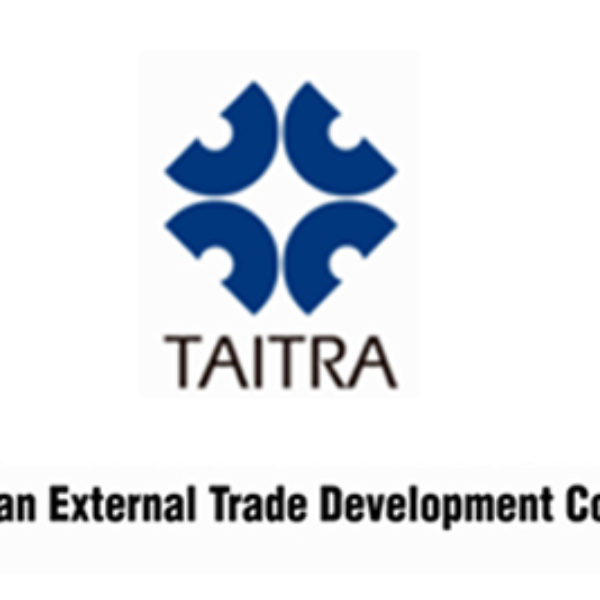 2020 Taiwan Trade Mission Of Environmental Technology To Vietnam & Thailand